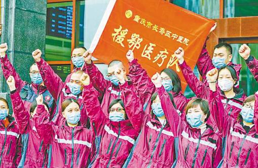 """非常时刻,更见湖广情浓 ——庚子后方""""疫""""记"""