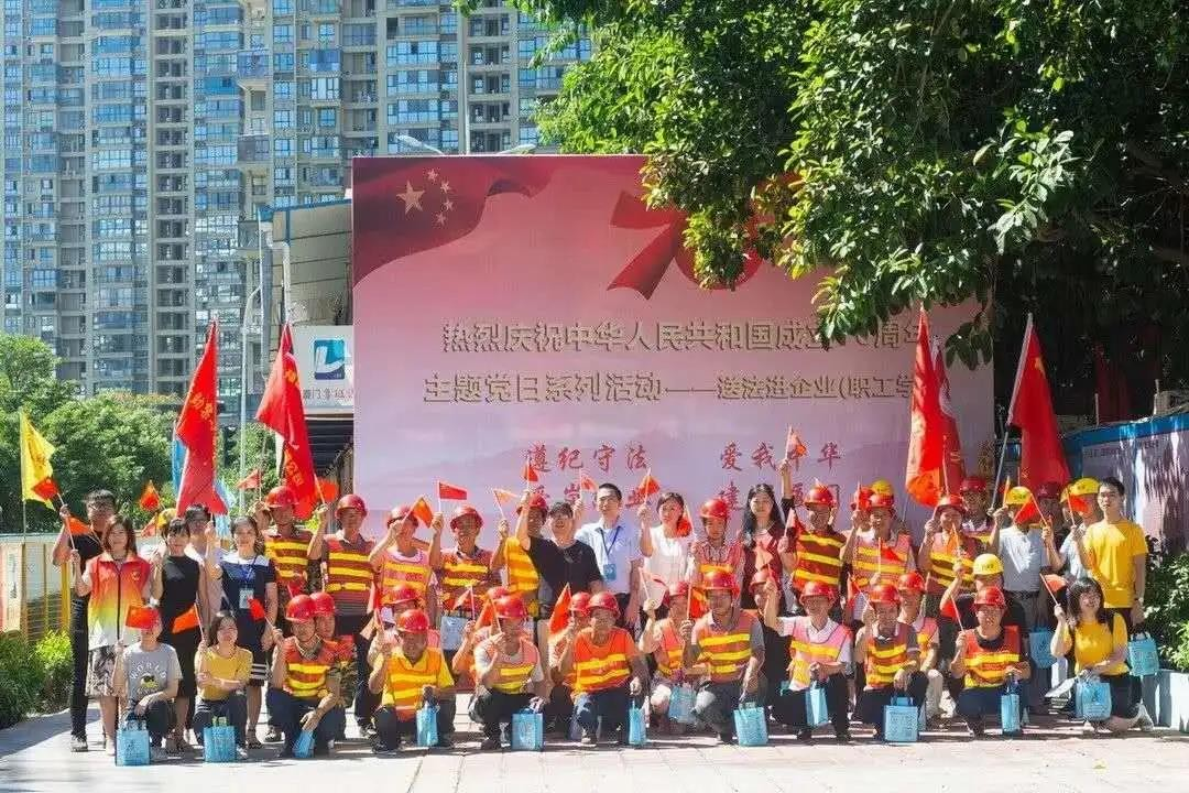 2020年福建省全民阅读示范点(二十) 厦门鲁班源集团